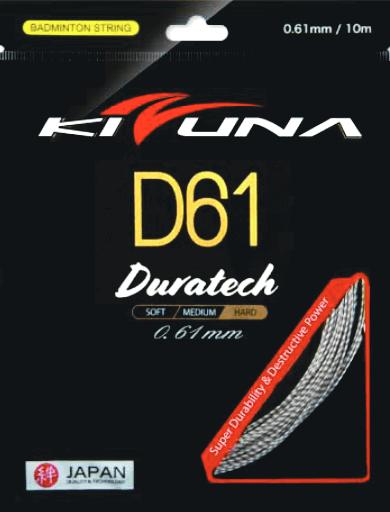 Kizuna D61-hard Racket strings