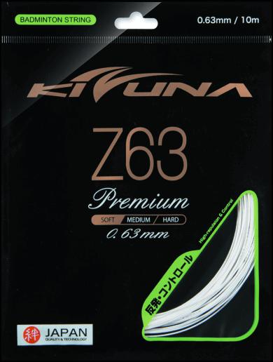 Kizuna z63 soft racket strings