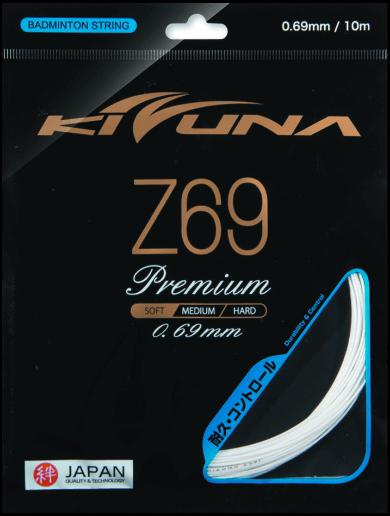 Kizuna z69 soft racket strings
